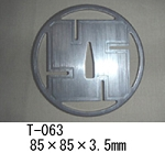 T-063