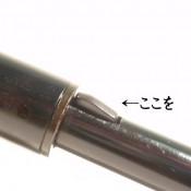 GBO-034a
