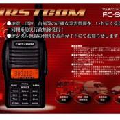 GTC-068