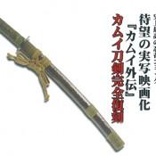 kit-063