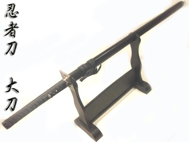 KKT-011a