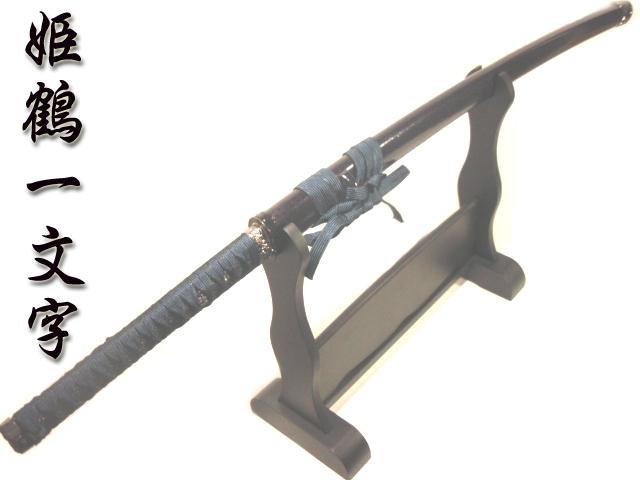 KKT-063
