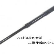 KNT-022a