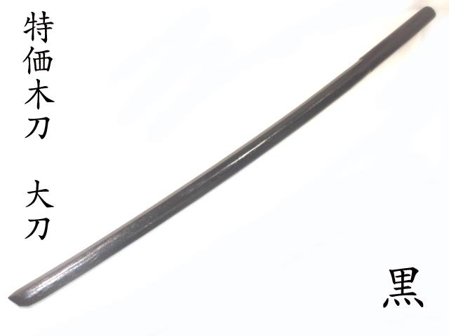 KBT-019c