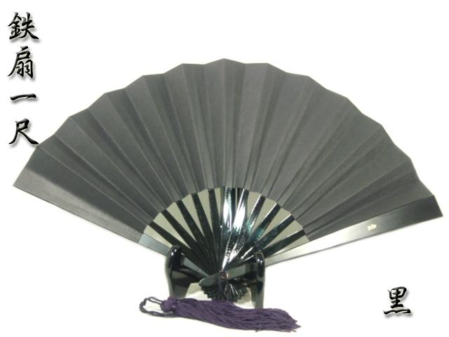 kkb-008n