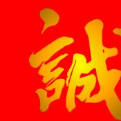 KKT-shinsengumi