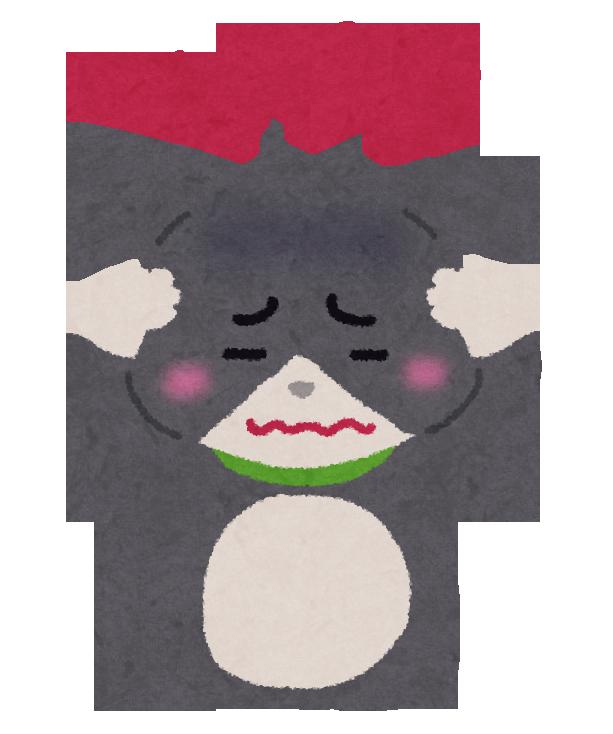 zutsu_neko