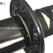 KKT-048k