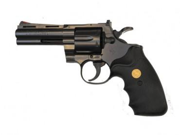 GUS-2524