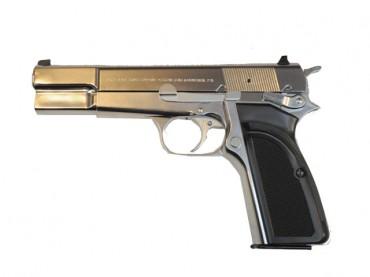 GUS-2526