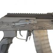 GUS-2538