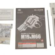 GUS-2665
