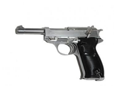 GUS-2684