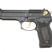 GUS-3025