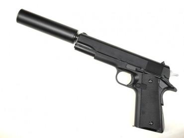 GUS-3040