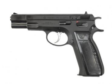 GUS-3055