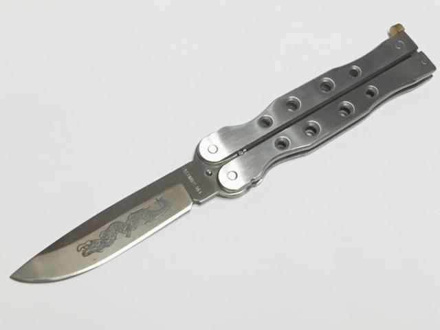 GBT-021