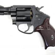GUS-3375