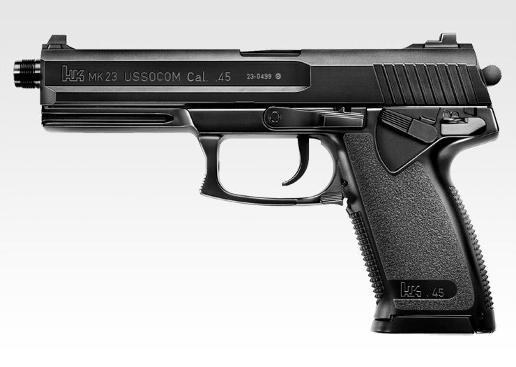 GAG-001p