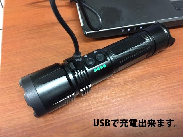 GST-059