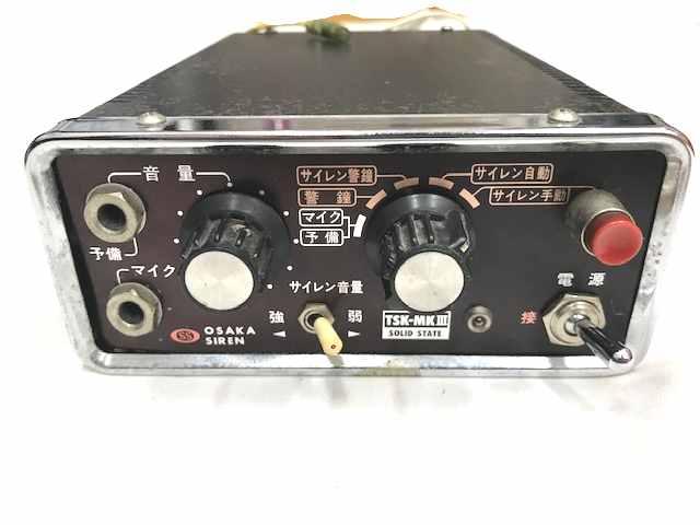 GUS-3726