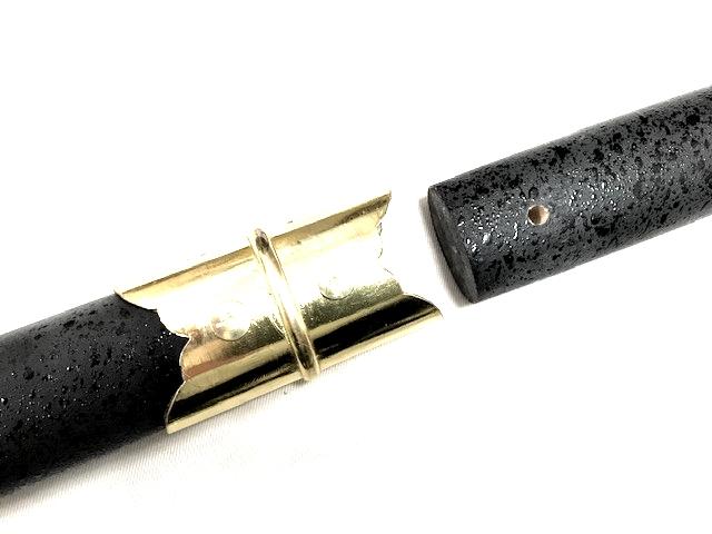 KKT-046