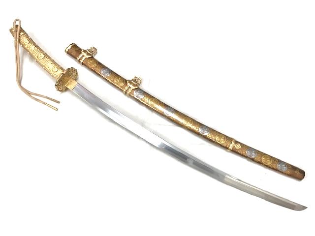 KUS-1823