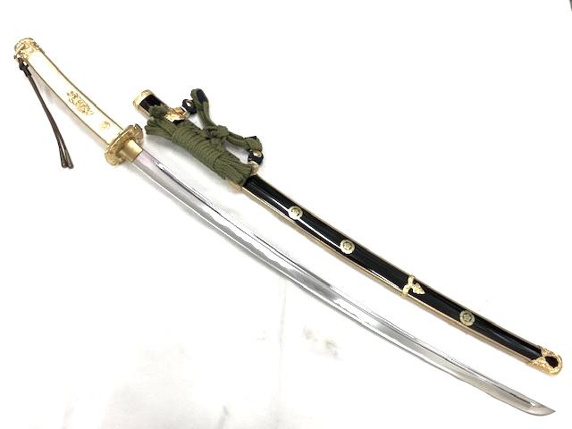 KUS-1824
