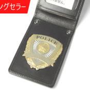 GPC-007h