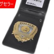 GPC-007
