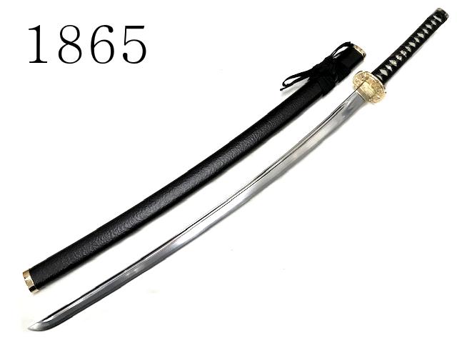 KKT-249