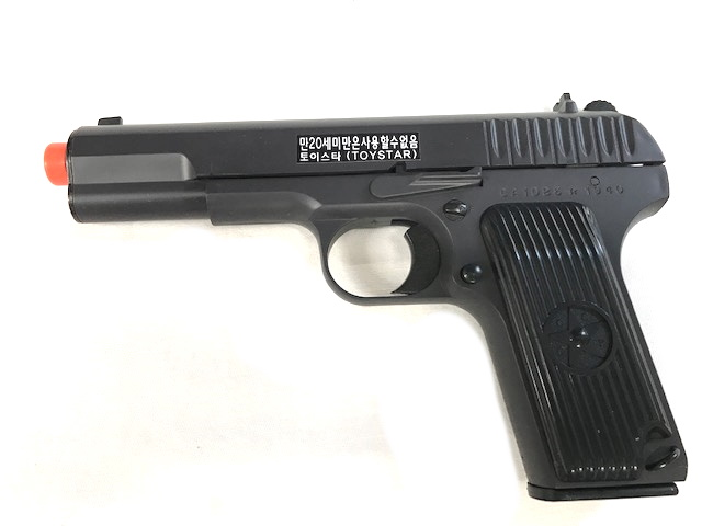 GUS-4078