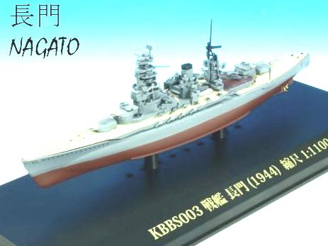 KJE-026c